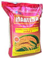 Maateja HMT Rice - 25 kgs